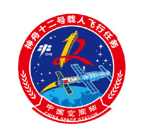 中国载人航天工程办公室正式发布神舟十二号载人飞行任务标识