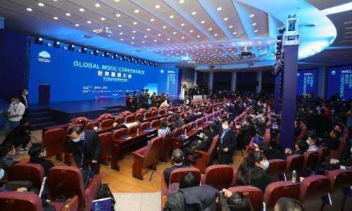中国慕课数量与应用规模位居世界第一  学习人数达5.4亿人次