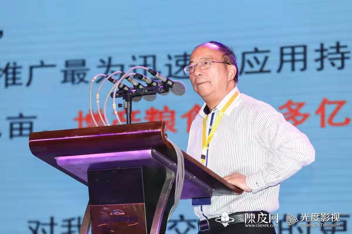 中国科学院院士谢华安:农业是安天下、复发展、稳民心的战略产业
