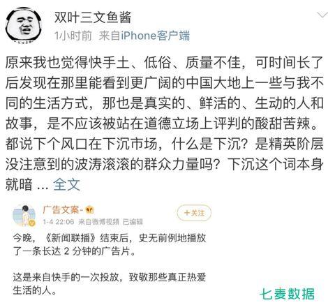 春节撒钱愈演愈烈,头条系稳居Top10,快手借势塑形……谁是大战后的赢家?