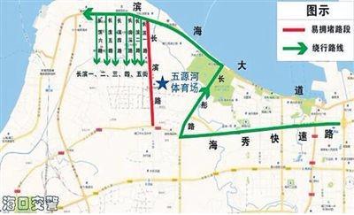 海口发布万人竹竿舞活动交通出行提示:尽量避开高峰期通行