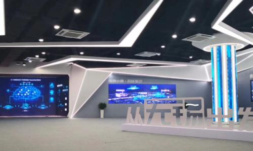 雪浪云亮相WAIC2020,入选中国人工智能商业落地潜力百强榜单