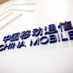 最前线 | 中国移动在港启动5G服务,计划年内实现地级以上城市5G落地