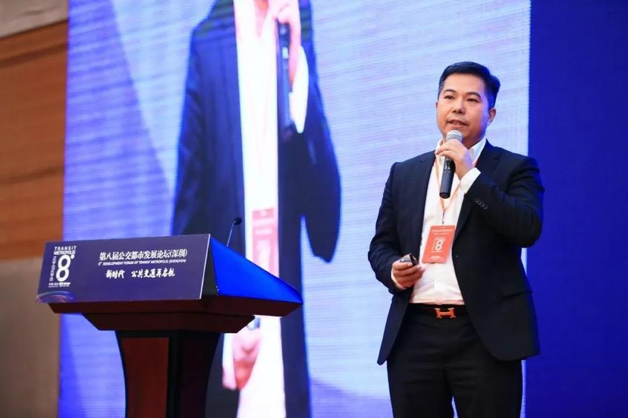 腾讯郑浩剑:新基建风口下,如何以区块链技术探索税务数字化