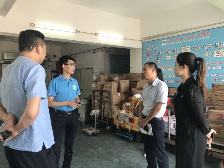 2018年(第九届)海南省创业大赛海口市赛区选拔赛进入实地考察阶段