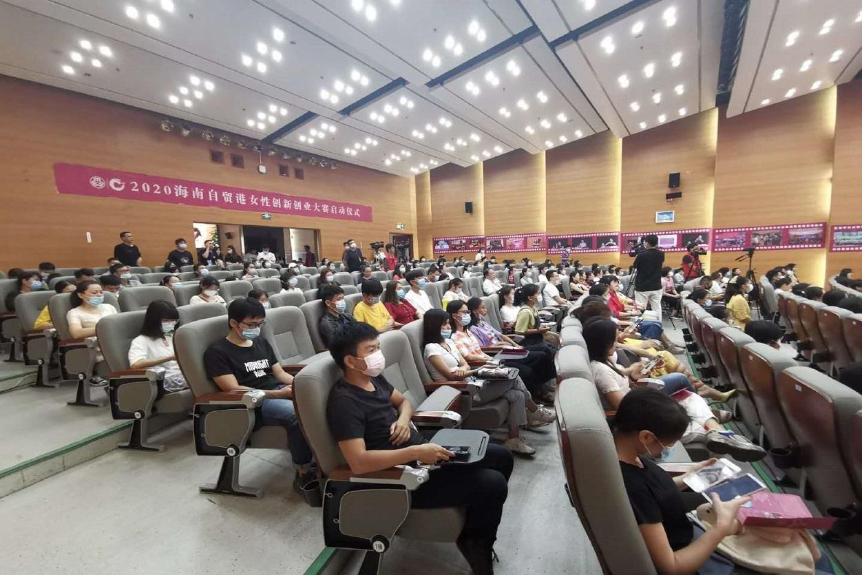 报名倒计时4天|2020海南自贸港女性创新创业大赛,寻找创业女神