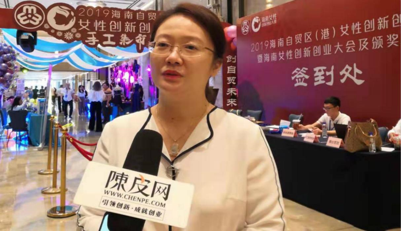 科技日报王祝华:海南女性的自我突破和创业环境的突破