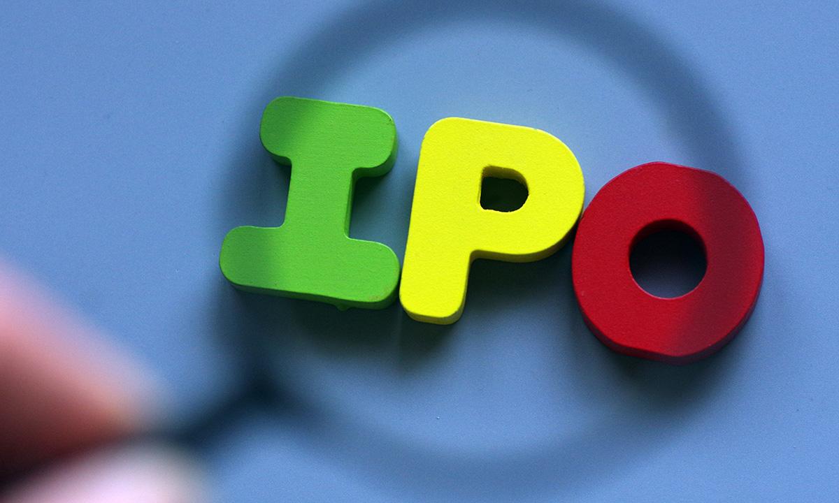 今天,53岁季琦IPO敲钟:市值破1000亿