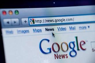 """谷歌因付不起""""谷歌税""""而决意将""""谷歌新闻""""退出西班牙"""