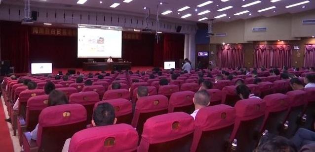 海南自贸港制度集成创新培训班海口开幕 孙大海等授课