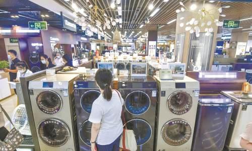 探访家电价格上涨:为何纷纷涨价?消费者怎么选择?