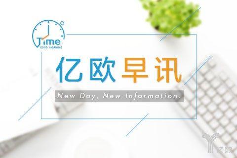 早讯丨中国首个商用量子通信专网测试成功,百度地图:技术失误非商业