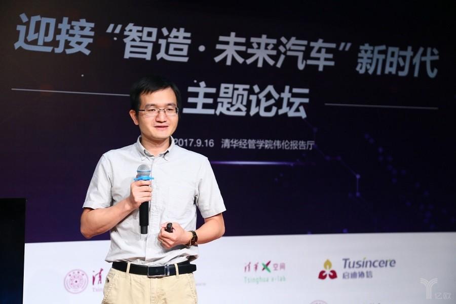 智行者CEO张徳兆:自动驾驶最大的挑战是智能汽车的行为预测