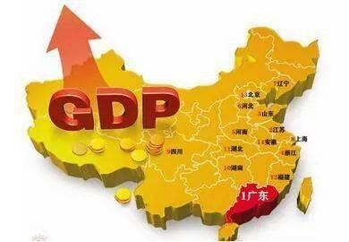 中国31个省份2020年GDP出炉 20个省份GDP增速超过全国GDP增速