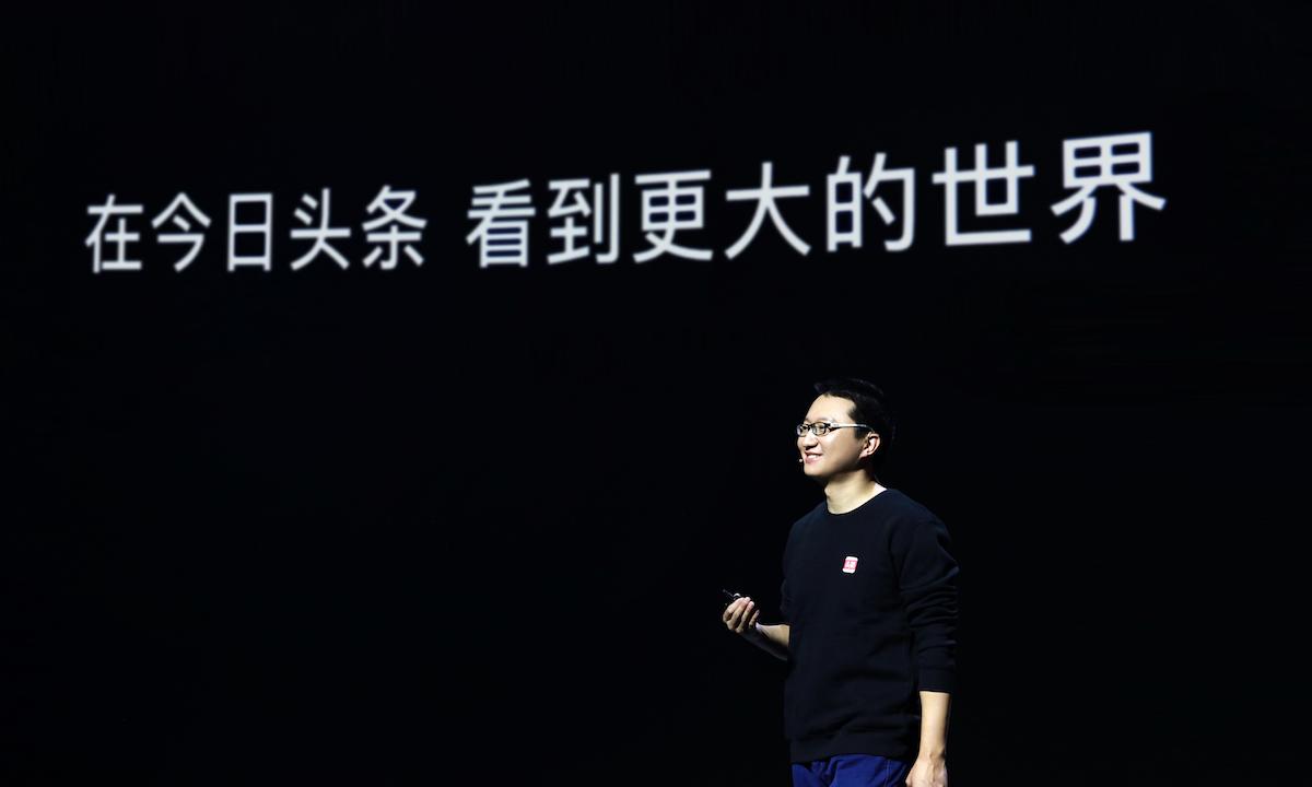 今日头条新任CEO朱文佳首次亮相,公开解答为何做搜索