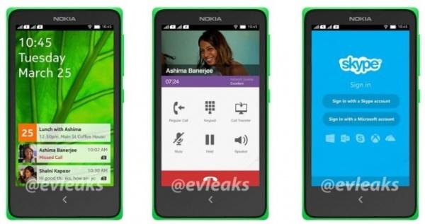 【早报】黑莓将原生支持Android应用,诺基亚今年发布Android手机