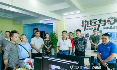琼山区委统战部领导莅临天道集团考察创新创业基地