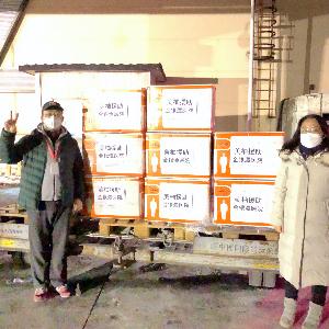 美柚捐赠百万紧缺医疗卫生物资 援助武汉和湖北抗疫一线