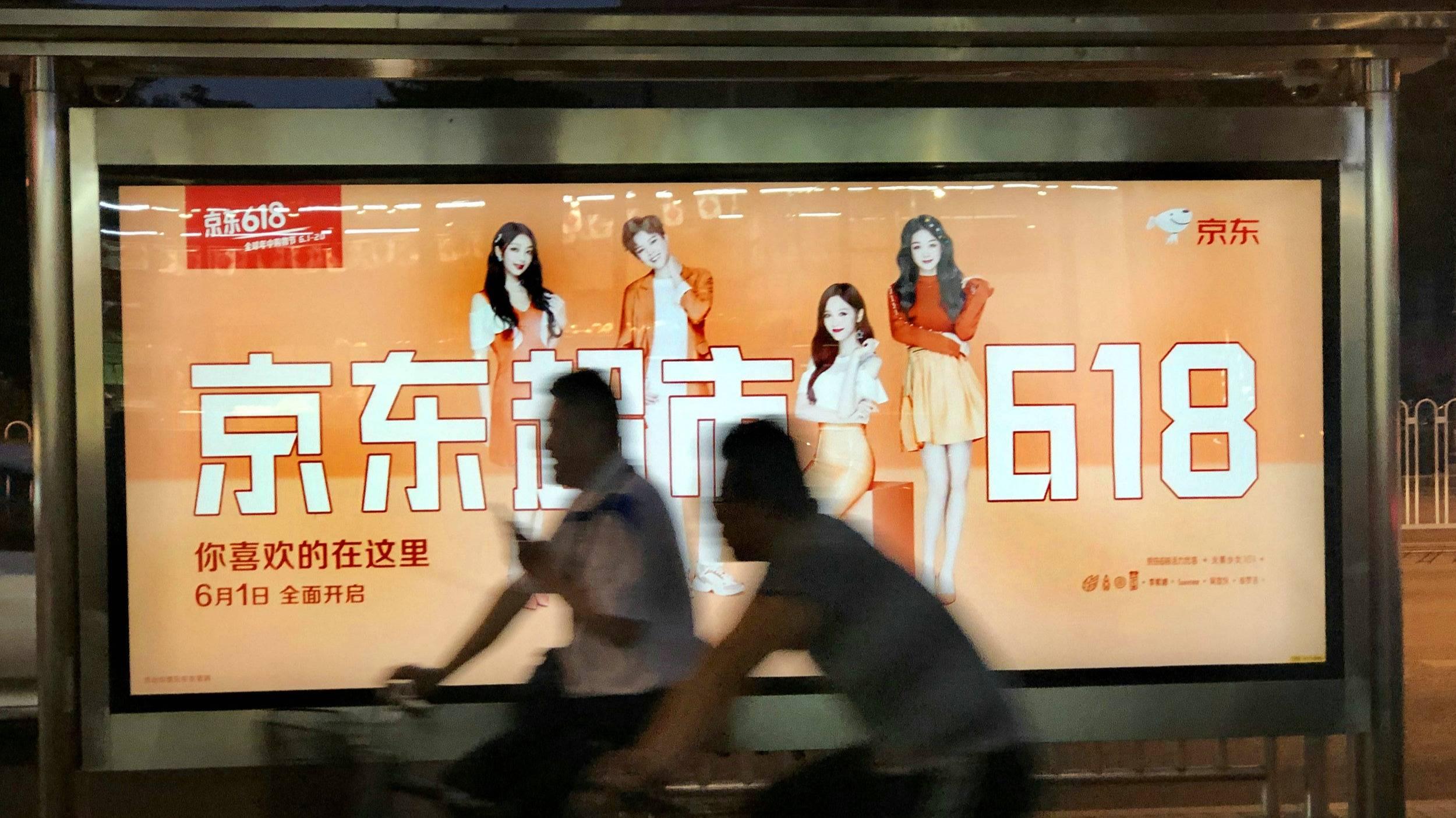 今天,京东快手结盟:中国互联网战役开始了