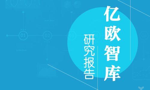 Gfk发布中国电子家电行业报告:2017年大家电市场零售额达到1759亿元