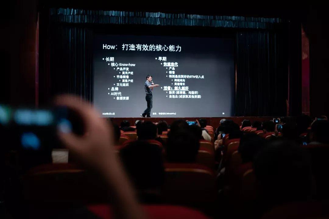 陆奇2020最新演讲:机会当前,想清楚这5个问题