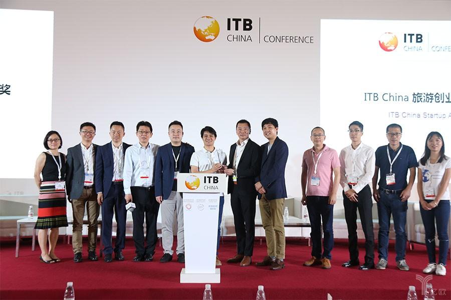 """ITB China旅游创业企业大奖""报名将于4月10日截止"