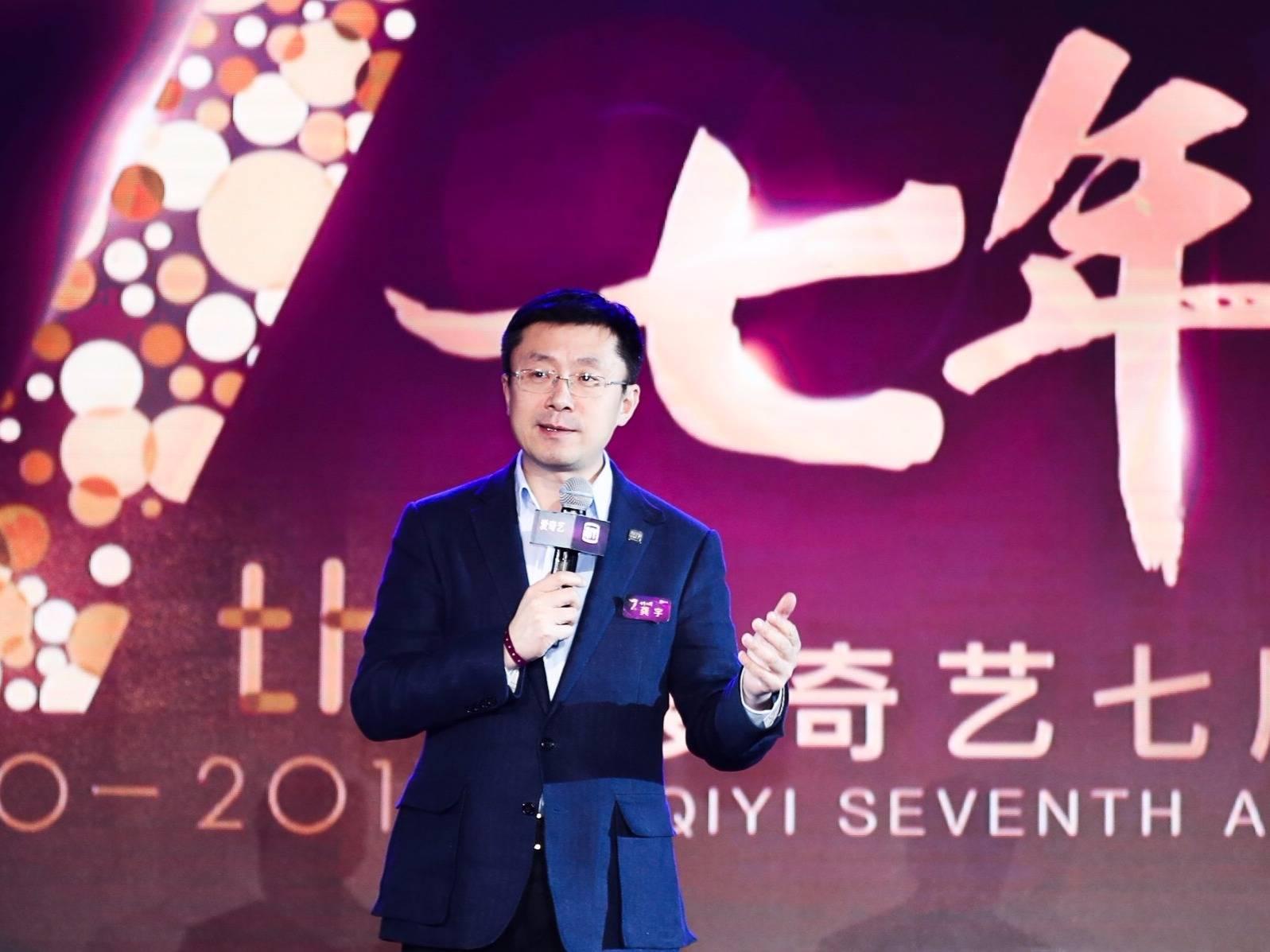 中年龚宇和他的筹码:深度还原爱奇艺IPO前的资本历程
