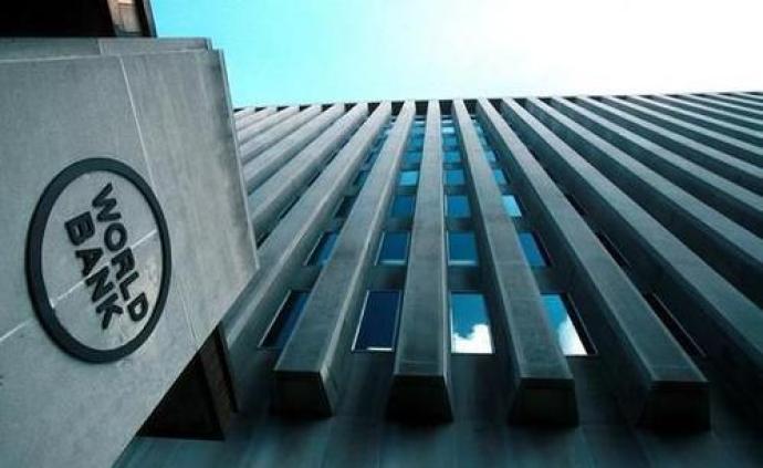 世界银行及法国开发署联合融资32亿元 助力贵州完善基本养老服务体系建设