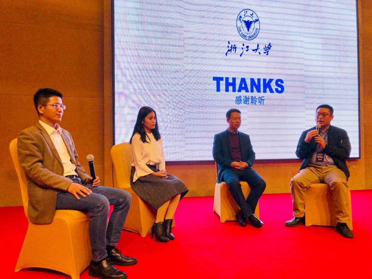 """2018年海南""""互联网+""""创新创业节儋州分会场圆满落幕"""