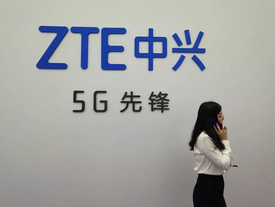 百亿加码,推5G手机,中兴通讯拥抱5G时代