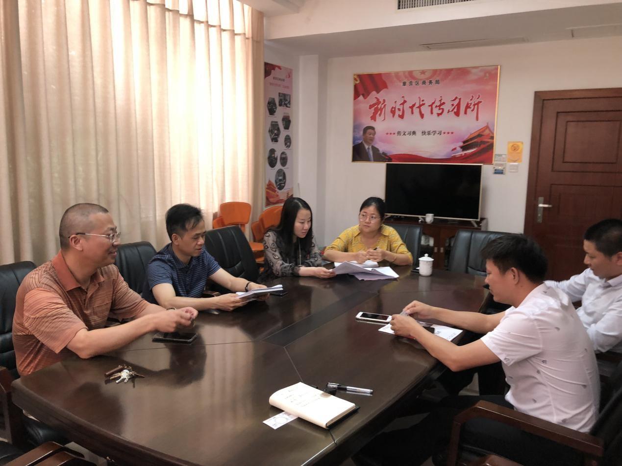 深入江西三城,天道创服集团全国化产业布局加速进行中