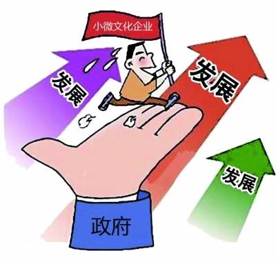 """北京为小微文创企业量身定制的融资产品""""保租通""""上线"""