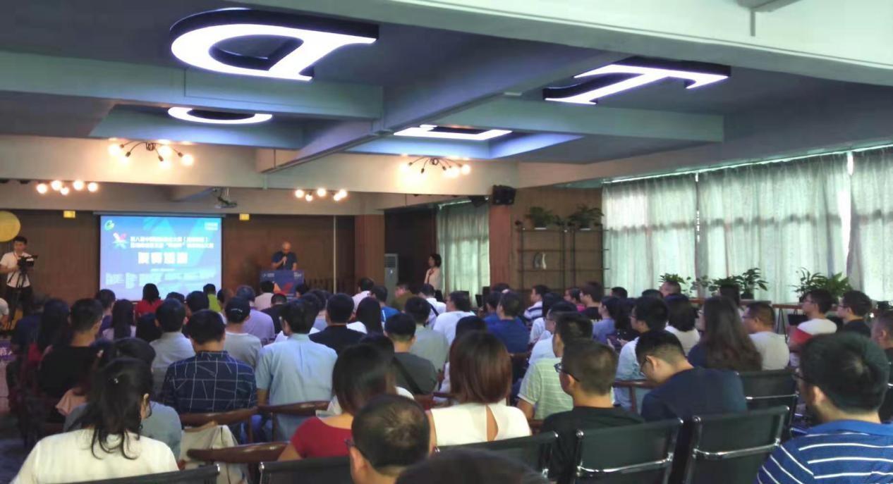 """备战复赛,海南省第五届""""科创杯""""创新创业大赛复赛培训在道空间数字创意产业园举行"""
