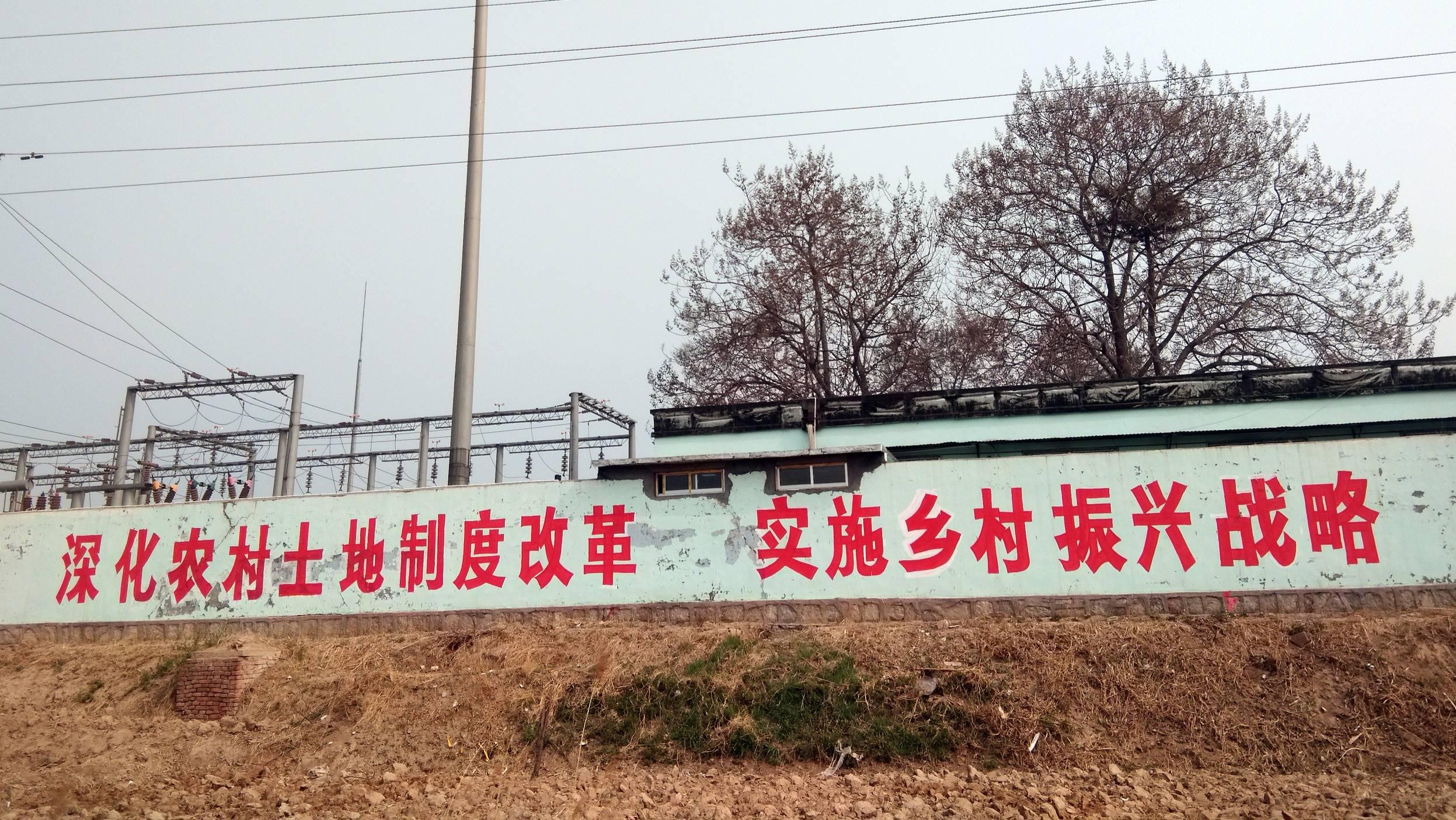 当前中国农村与农民日益分化,农民的出路在哪里?