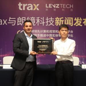 新加坡AI图像识别独角兽Trax宣布收购朗镜科技,并计划在未来12-24个月进行 IPO