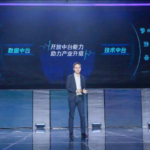 最前线 | 腾讯高级执行副总裁汤道生:腾讯将进一步开放数据中台和技术中台