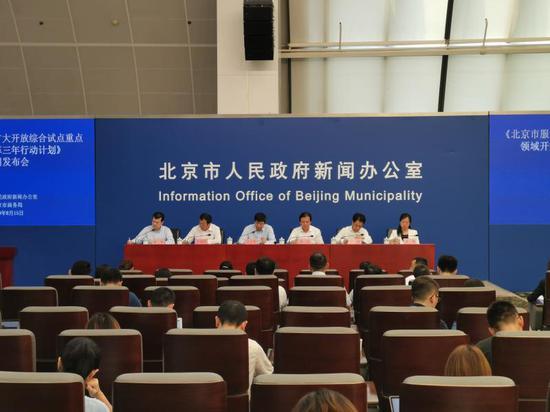 北京将允许外资提供网络视听节目服务,放宽虚拟专用网业务准入条件