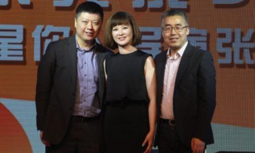 """黎瑞刚""""再出手"""",华人文化3亿投资乐华传媒"""