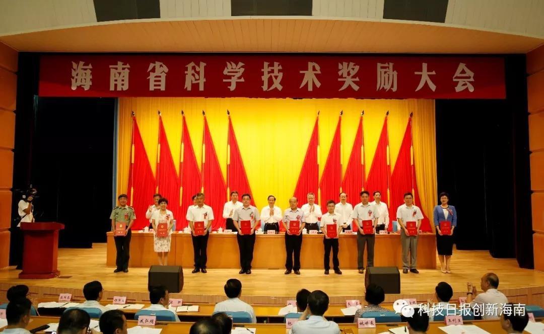 海南省科学技术奖励大会召开 刘赐贵会见获奖代表并颁奖