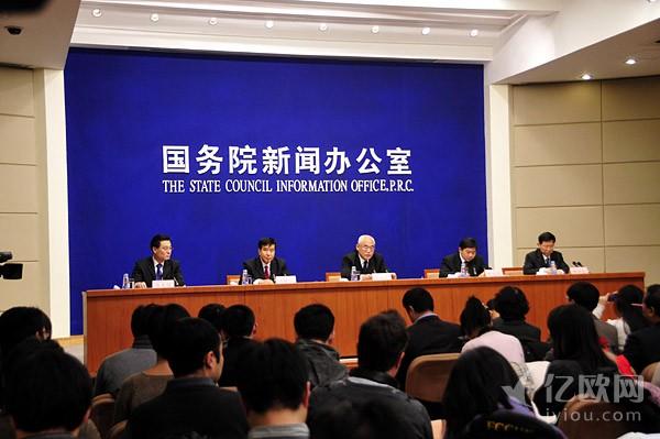 国务院办公厅:关于加强旅游市场综合监管的通知