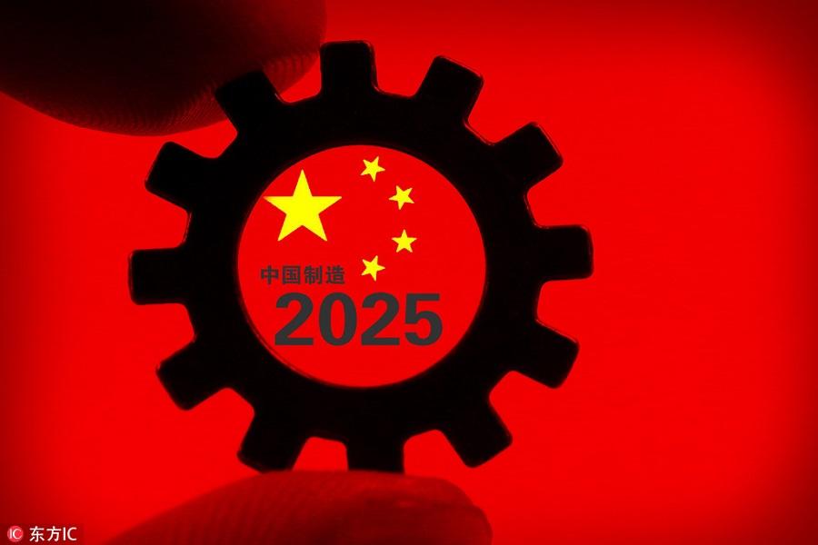 工信部部长苗圩:大力推动制造业高质量发展