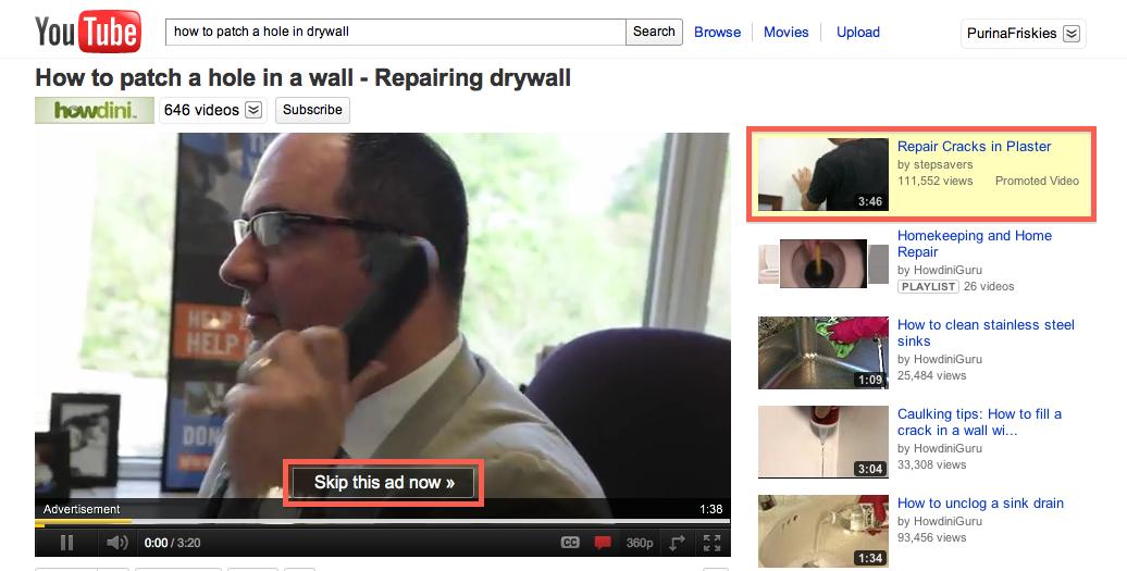 真心赞!YouTube推出新型广告:用户可自主选择是否观看