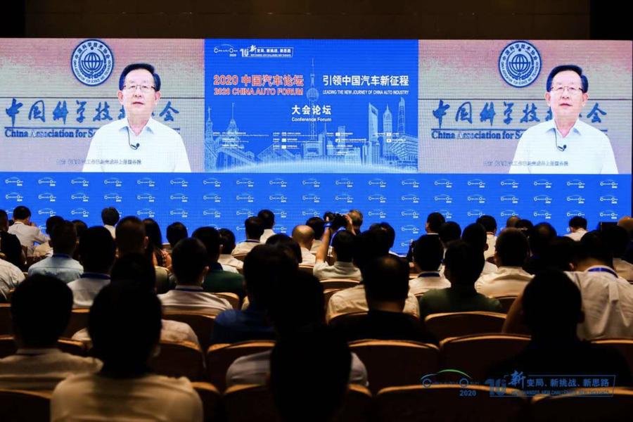 万钢:发挥强劲的市场需求优势,构建汽车产业国内国际双循环格局