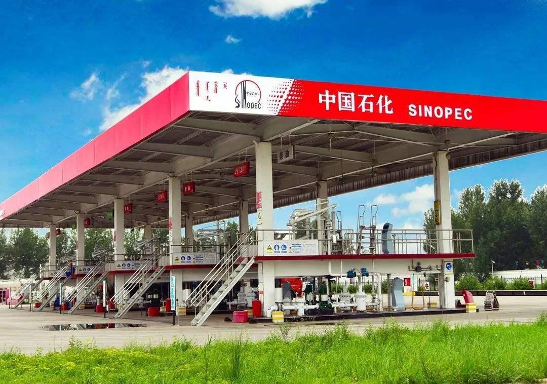 中国石化与海尔集团签署物联网生态战略合作协议