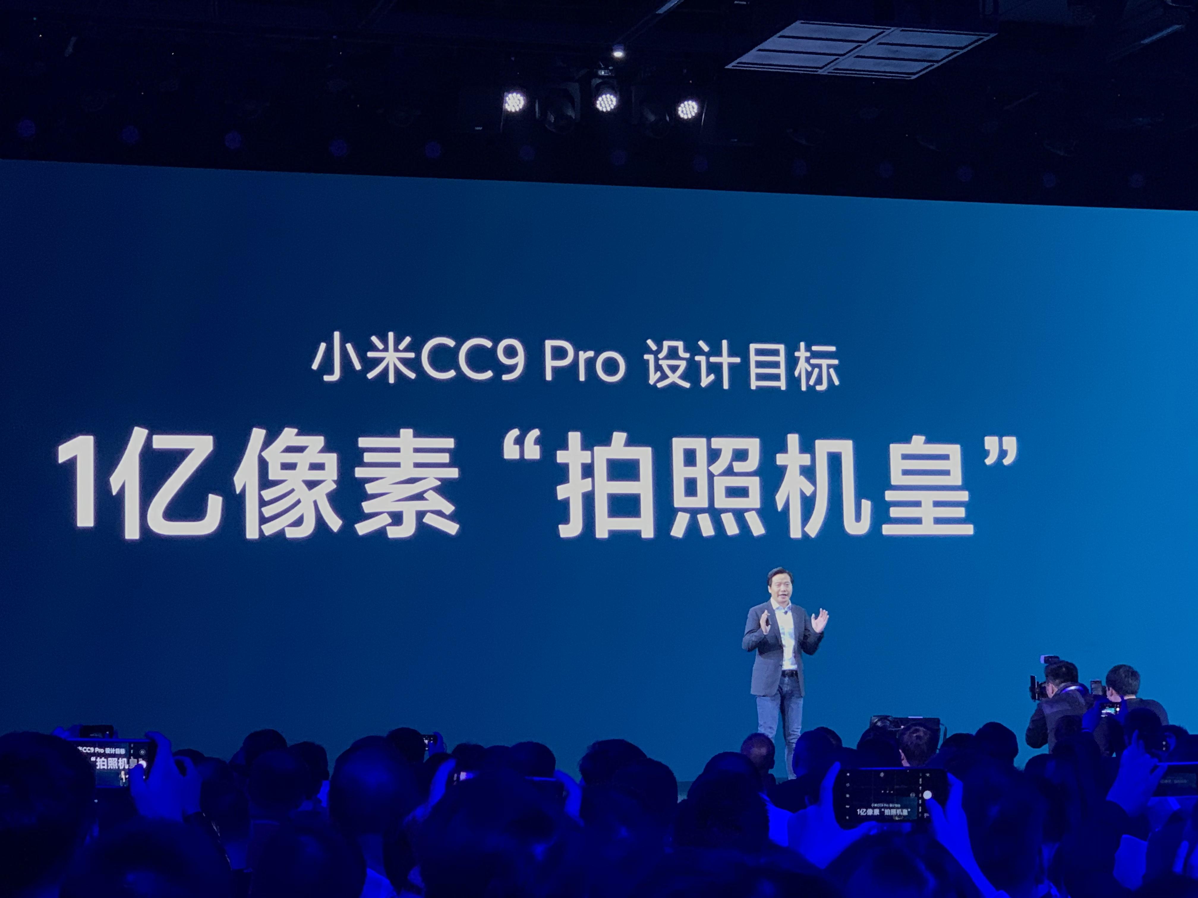 雷军:希望大家像支持友商那样支持小米,因为我们都是优秀的中国创新公司