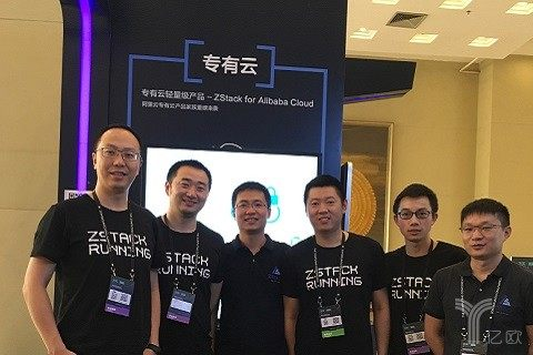 """ZStack张鑫:从私有云转战混合云,提供云平台的""""Windows系统"""""""