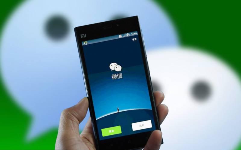微信在海外推出电话功能,中国移动忙啥呢?
