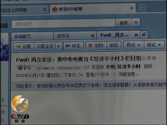 【早报】集中打击网络谣言专项行动,成果显著