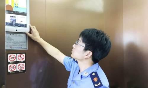 """江苏无锡:""""AI+物联网""""技术让电梯装上""""智慧大脑"""""""