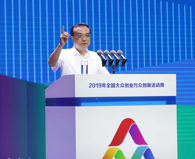 李克强出席全国大众创业万众创新活动周